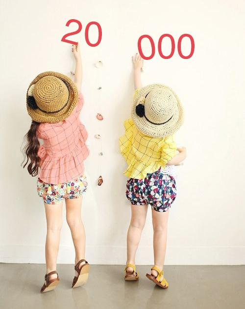 blogk too-short 20000 articles en ligne vente échange troc qualité achat internet